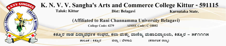 K. N. V. V. Sangha's Arts and Commerce College Kittur
